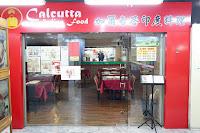 加爾各答印度咖哩屋