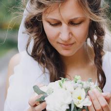 Wedding photographer Anna Miu (negatina). Photo of 24.09.2015