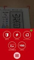 Screenshot of 山日YBS AR