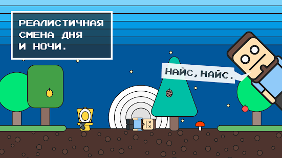 Run Mad Run Screenshot
