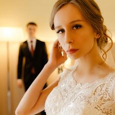 Wedding photographer Artem Vecherskiy (vecherskiyphoto). Photo of 29.10.2018