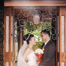 Wedding photographer Aleksandra Nenasheva (studioDARYA). Photo of 12.10.2016