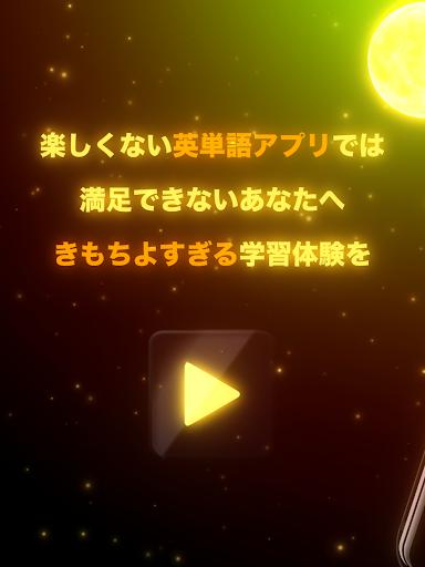 HAMARU2 TOEIC screenshot 9