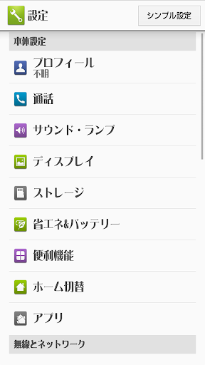 ARu6d6au6f2bu660eu671du4f53U Varies with device Windows u7528 7