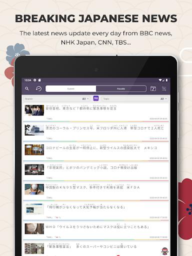 EASY JAPANESE NEWS u3084u3055u3057u3044u65e5u672cu8a9eu30cbu30e5u30fcu30b9 3.2.3 screenshots 9