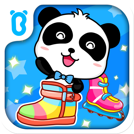 My Shoes - Baby Panda (game)