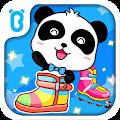My Shoes - Baby Panda