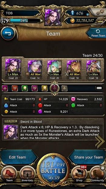 神魔之塔 - Tower of Saviors screenshot 7