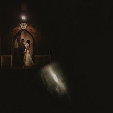Wedding photographer Atanes Taveira (atanestaveira). Photo of 17.09.2018