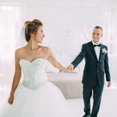 Wedding photographer Anastasiya Slavina (okeynats). Photo of 20.09.2016