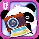 パンダの写真館ーBabyBus 子ども・幼児向けごっこ遊び
