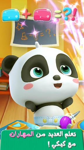 الباندا المتكلم screenshot 10