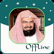 Abdul Rahman Al-Sudais - Full Offline Quran MP3 icon
