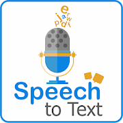 English Voice Typing : Voice To Text Converter