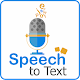 Download English Voice Typing : Voice To Text Converter For PC Windows and Mac