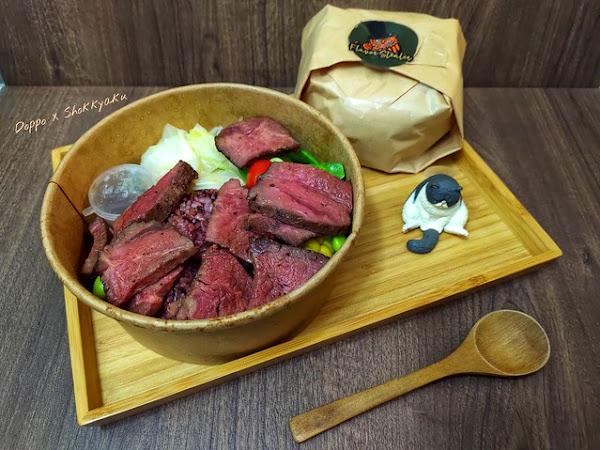 偷味道工作室 Flavor Stealer - 為肉食族而開的低卡健康餐盒,高質感嫩煎牛小排,還有輕食貝果、三明治
