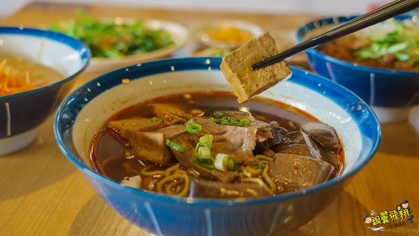 捷記小麵館高雄新興最文青火熱的麵館 麻辣三寶麵更是改變您對於麵食的印象!