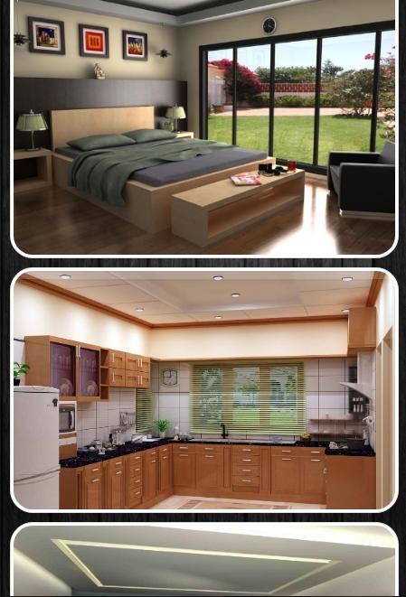 3d interior design- screenshot