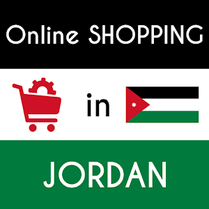 jordan amman online shopping
