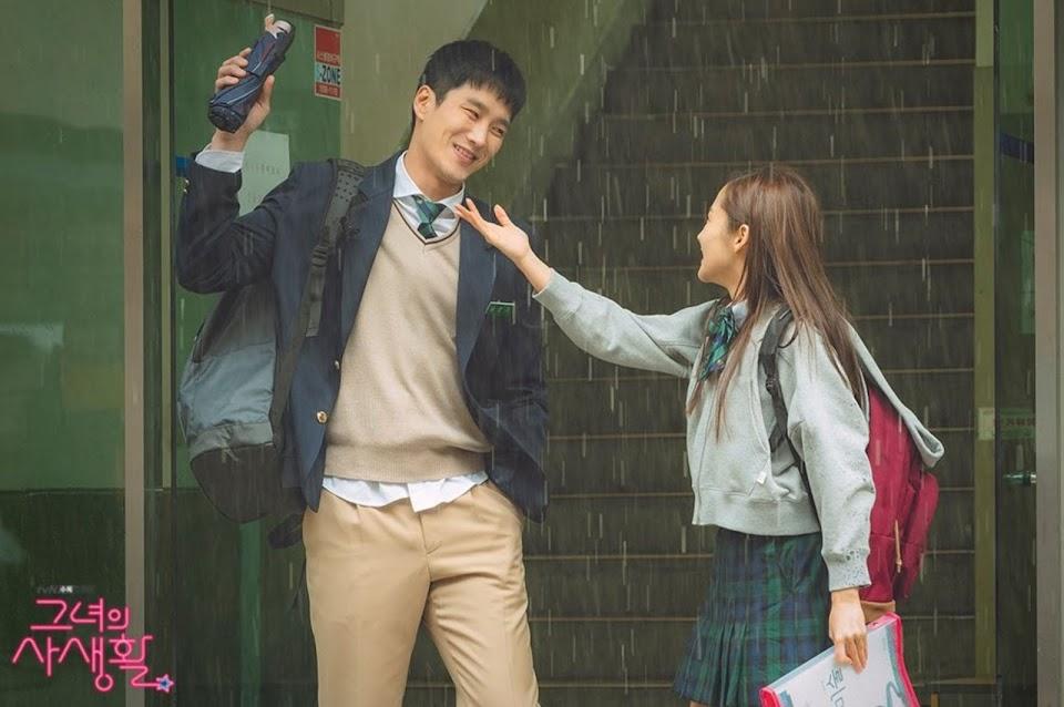 Ahn-Bo-Hyun-Park-Min-Young1