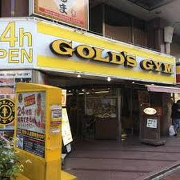 ゴールドジム 横浜馬車道のメイン画像です