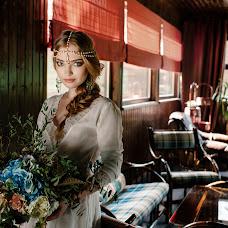 Wedding photographer Elena Pomogaeva (elenapomogaeva). Photo of 30.06.2016