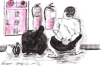 Photo: 夏日炎炎打架天2012.05.25鋼筆 夏天熱熱熱 監獄擠擠擠 天天打打打 值班煩煩煩