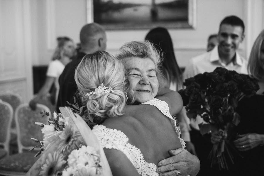 Fotógrafo de casamento Daniil Virov (danivirov). Foto de 02.11.2016