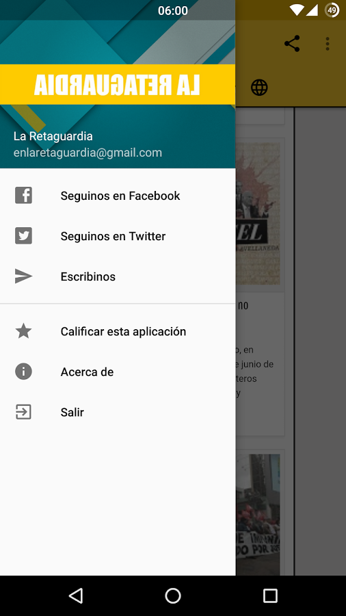 La Retaguardia- screenshot