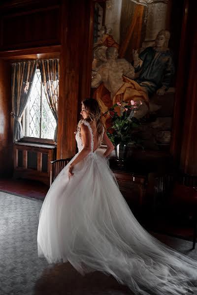 Wedding photographer Aleksey Malyshev (malexei). Photo of 06.02.2019