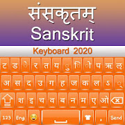 Sanskrit Language keyboard 2020