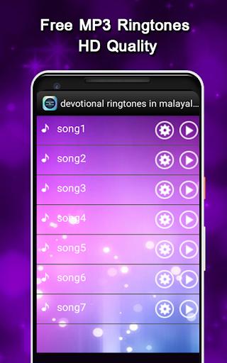 free devotional ringtones for mobile phone