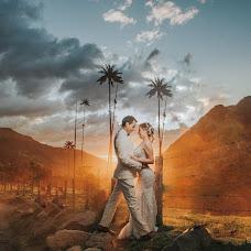 Nhiếp ảnh gia ảnh cưới Santiago Molina fernández (santiagomolina). Ảnh của 04.01.2019