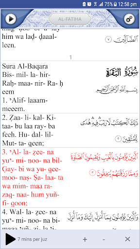 Download Quran Explorer apk and obb/data (Latest version: 2 6)