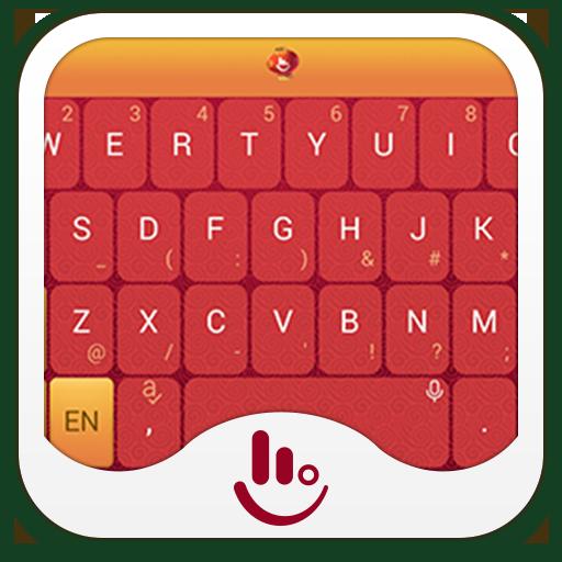 Red Lantern Keyboard Theme