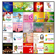Amazing Telugu Latest Greetings and wishes