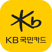 App KB국민카드 APK for Windows Phone
