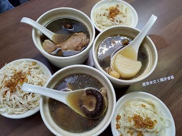 享喝湯湯品專賣店