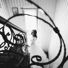 Wedding photographer Inga Kagarlyk (ingalisova). Photo of 05.01.2018