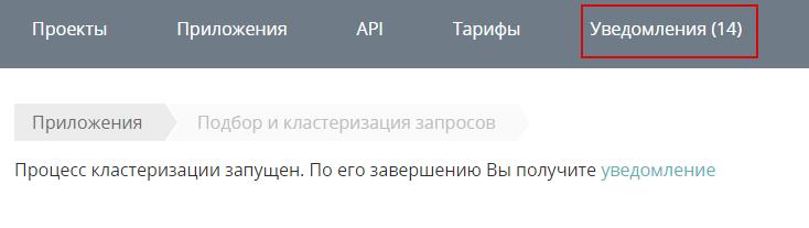 СЯ4.png