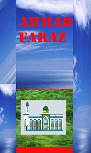 Ahmad Faraz In Urdu