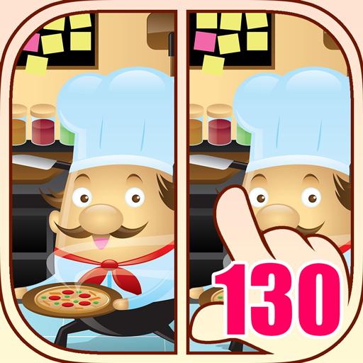 Find Difference 130 解謎 App LOGO-硬是要APP