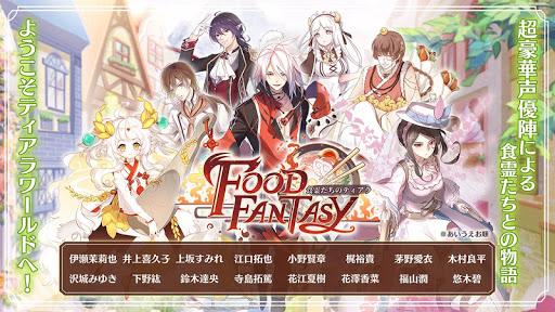 Food Fantasy フードファンタジー 1.11.11 screenshots 1
