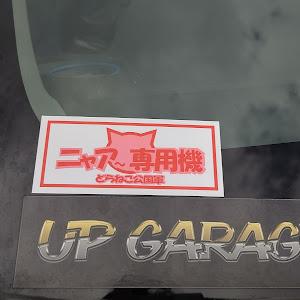 インプレッサ WRX GDA 2003V-limitedのカスタム事例画像 野良猫くん(ФωФ)さんの2020年11月14日11:40の投稿