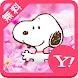スヌーピー 壁紙きせかえ 春のお花見 - Androidアプリ