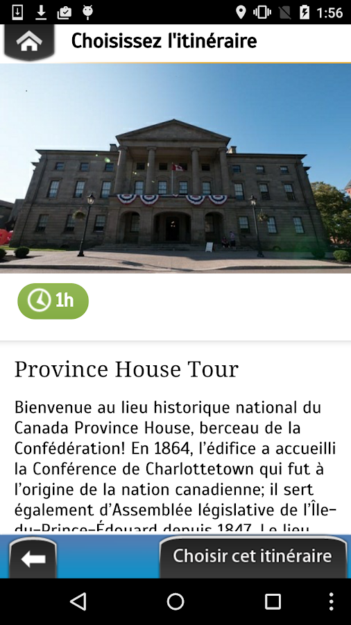 Explora Province House FR- screenshot