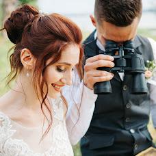 Wedding photographer Yulya Maslova (maslovayulya). Photo of 25.10.2018