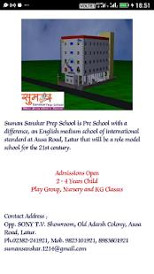 Suman Sanskar Prep School GK 1 - náhled
