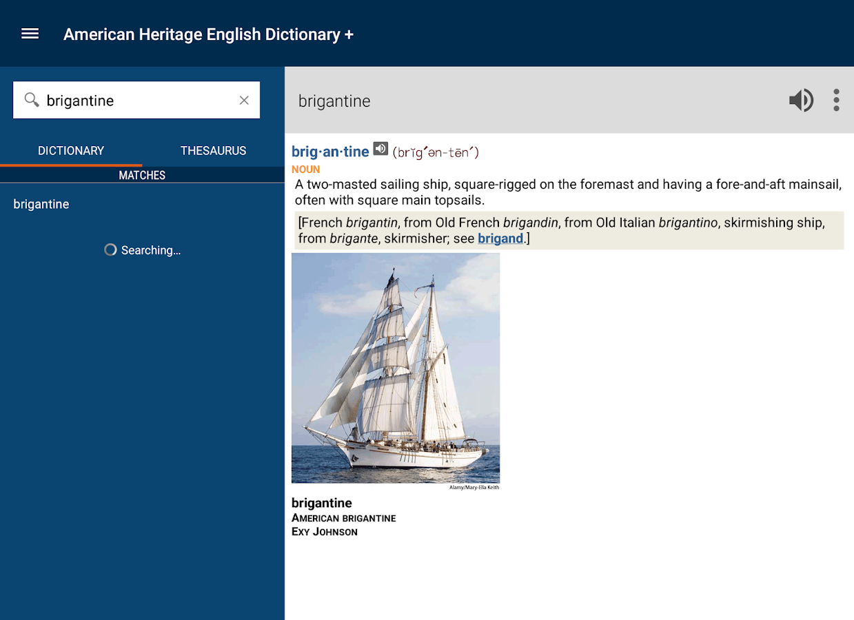 American Heritage English Plus- screenshot