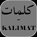 KALIMAT - كلمات icon